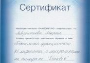 DP700 522D7766