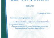 DP700 522D7785