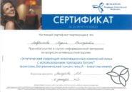 DP700 522D7787