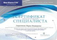 DP700 522D7790
