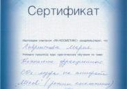 IMG 68793